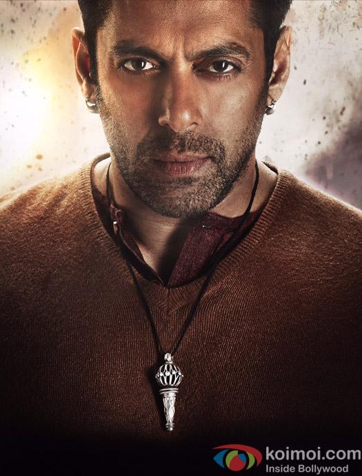 First Look : Salman Khan in a 'Bajrangi Bhaijaan'