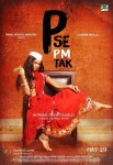 Meenakshi Dixit in a P Se PM Tak Movie Poster 1