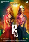 Meenakshi Dixit in a P Se PM Tak Movie Poster 2