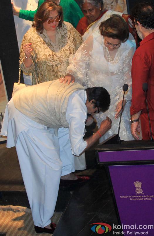 Amitabh Bachchan during the Shashi Kapoor awarded with Dadasaheb Phalke award