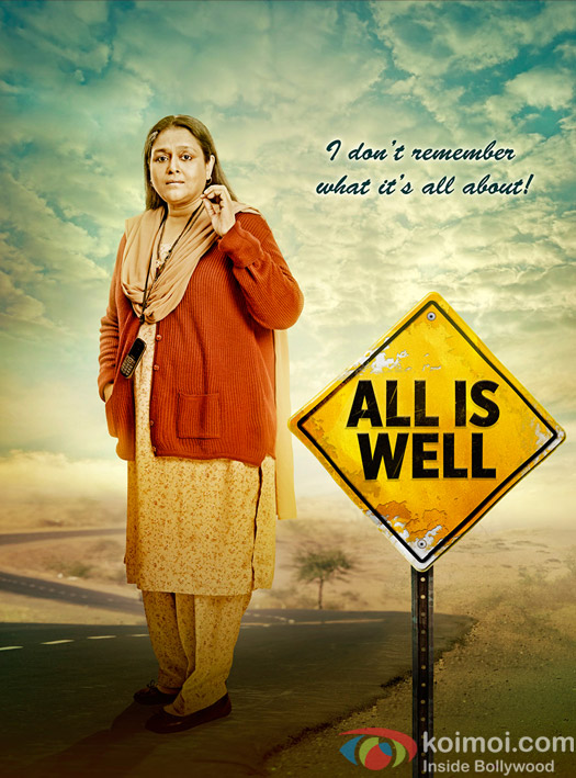 Supriya Pathak in a still ffom 'All Is Well' movie poster