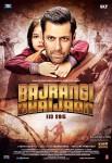 Salman Khan in a Bajrangi Bhaijaan Movie Poster 4