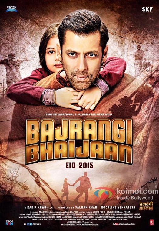 Harshaali Malthotra and  Salman Khan in a still from 'Bajrangi Bhaijaan movie poster