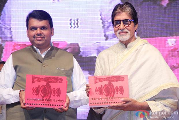 Devendra Fadnavis and Amitabh Bachchan during the launch of Adhunik Maharashtrachi Jadan Ghadan: Shilpakar Charitrakosh