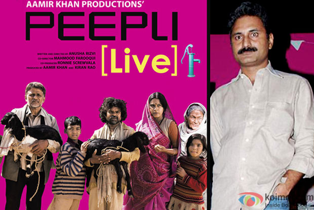Peepli Live Co-Director Mahmood Farooqui