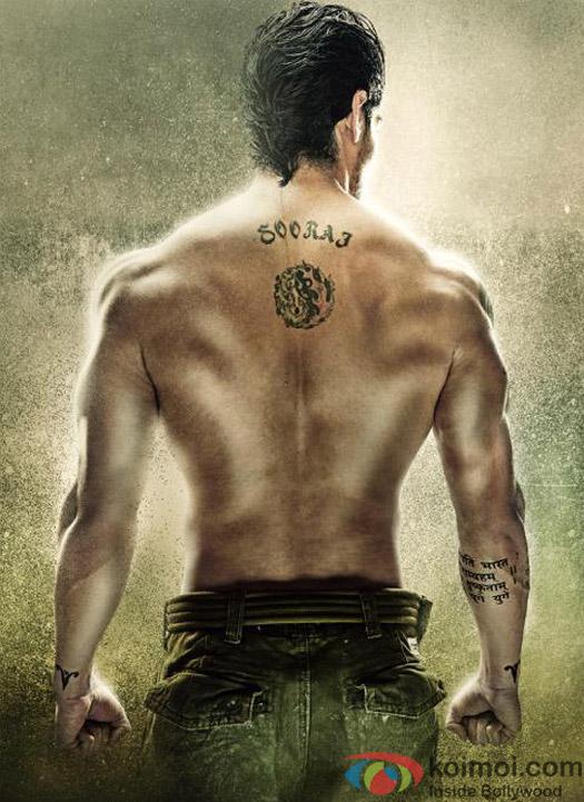 Sooraj Pancholi's Look In Movie 'Hero'