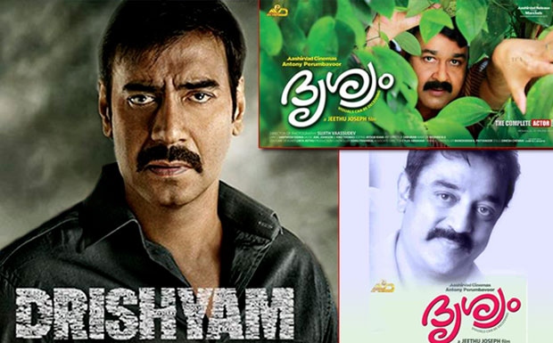 Ajay Devgn: I Don't Take Kamal Hassan & Mohanlal As My Competition