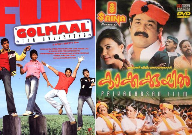 Golmaal: Fun Unlimited – Remake – Malayalam super hit movie Kakkakuyil