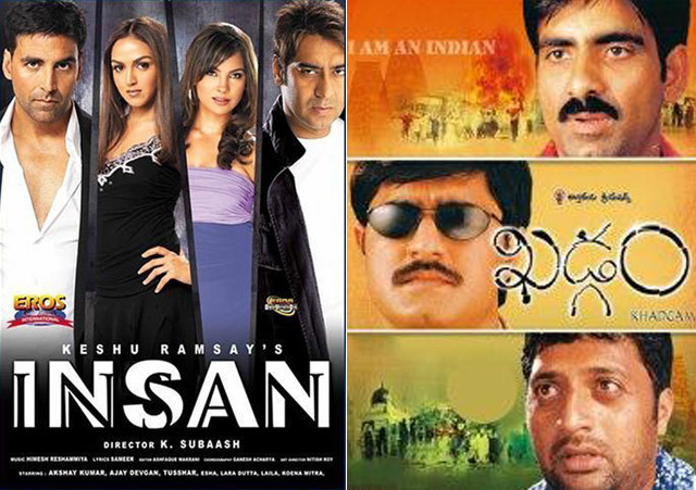 Insan – Remake – Telugu film Khadgam