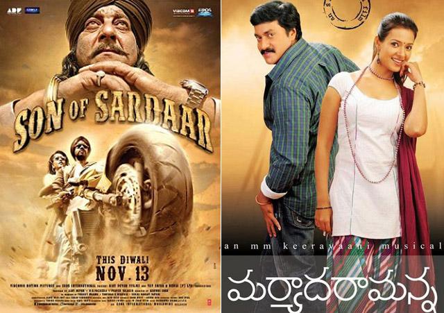 Son of Sardar – Remake - Telugu super hit film Maryada Ramanna