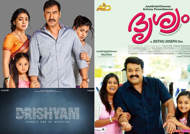 Drishyam – Remake - Malayalam super hit film Drishyam