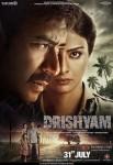 Ajay Devgn, Tabu and Shriya Saran starrer Drishyam Movie Poster 1