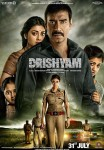 Ajay Devgn, Tabu and Shriya Saran starrer Drishyam Movie Poster 2