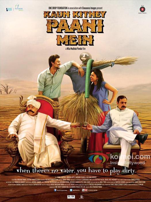 Saurabh Shukla, Kunal Kapoor, Radhika Apte and Gulshan Grover starrer 'Kaun Kitney Paani Mein' movie poster
