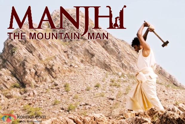 Nawazuddin Siddiqui in a still from movie 'Manjhi - The Mountain Man'