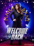 Dimple Kapadia in a Welcome Back Movie Poster