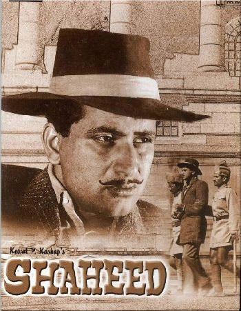 Shaheed (1965) Movie Poster