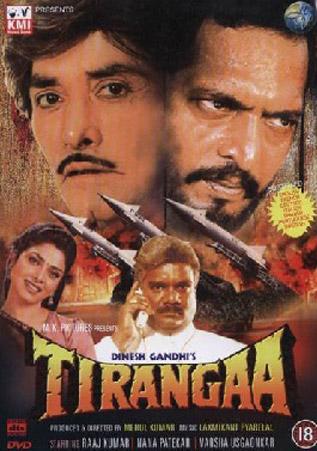 Tirangaa (1992) Movie Poster