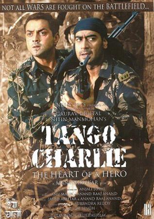 Tango Charlie (2005) Movie Poster
