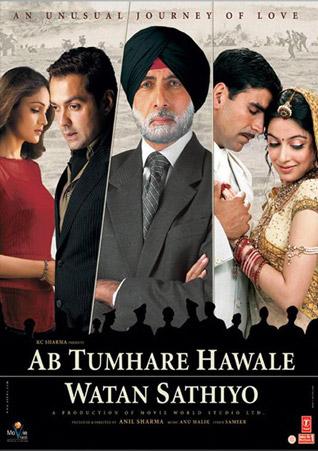 Ab Tumhare Hawale Watan Saathiyo (2004) Movie Poster