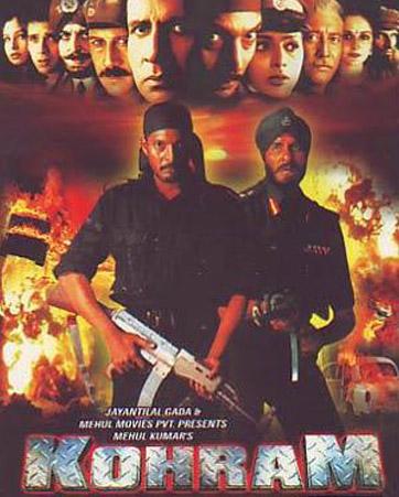 Kohram (1999) Movie Poster