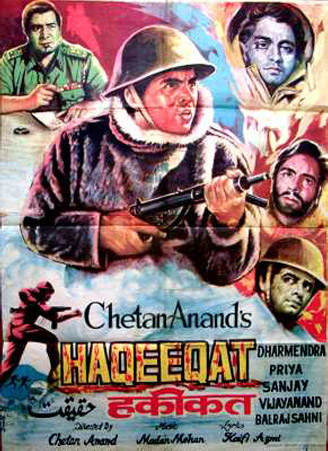 Haqeeqat (1964) Movie Poster