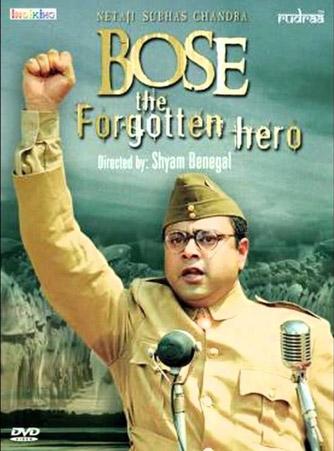 Netaji Subhas Chandra Bose: The Forgotten Hero (2005) Movie Poster