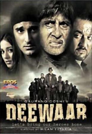Deewaar: Let's Bring Our Heroes Home (2004) Movie Poster