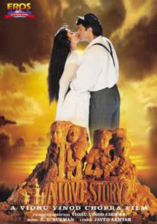 1942: A Love Story (1994) Movie Poster