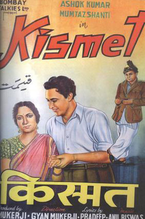 Kismet (1943) Movie Poster