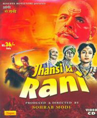 Jhansi Ki Rani (1953) Movie Poster