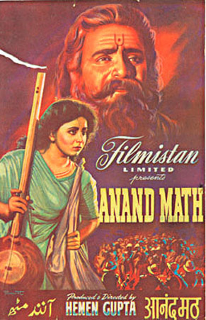 Anand Math (1952) Movie Poster