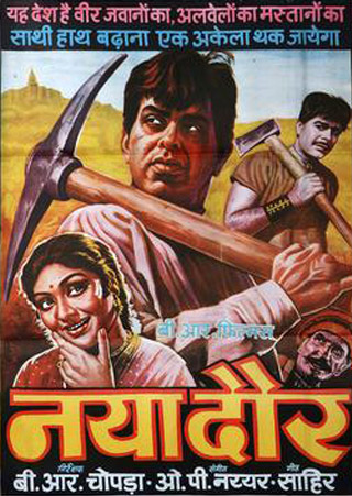 Naya Daur (1957) Movie Poster