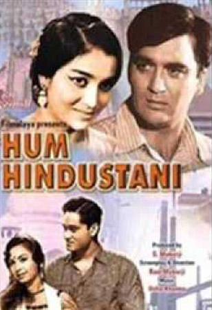 Hum Hindustani (1960) Movie Poster