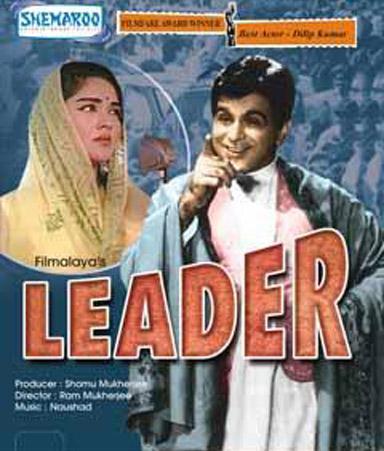 Leader (1964) Movie Poster