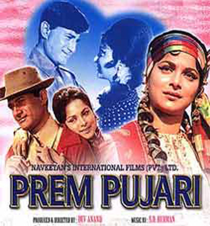 Prem Pujari (1970) Movie Poster