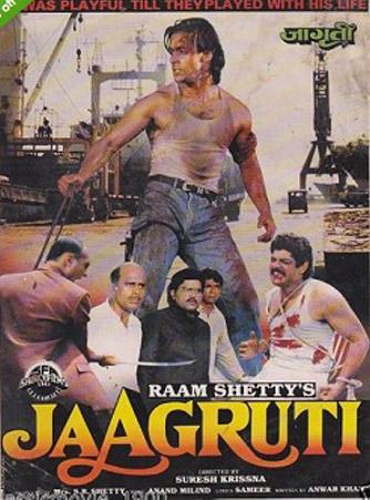 Jaagruti (1992) Movie Poster