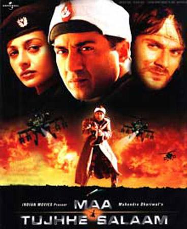 Maa Tujhhe Salaam (2002) Movie Poster