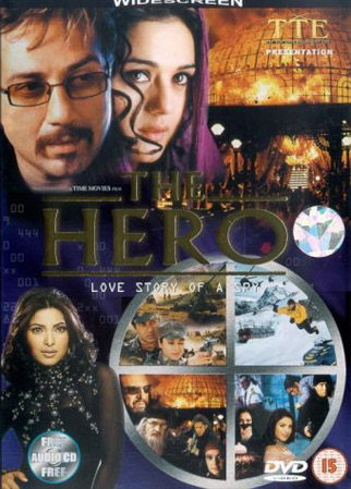 The Hero: Love Story of a Spy (2003) Movie Poster