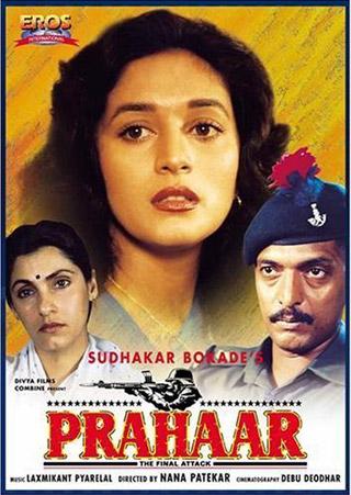 Prahaar: The Final Attack (1991) Movie Poster