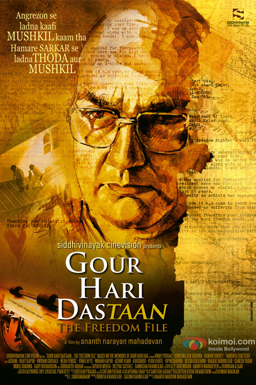 Vinay Pathak starrer 'Gour Hari Dastaan - The Freedom File' Movie Poster 1
