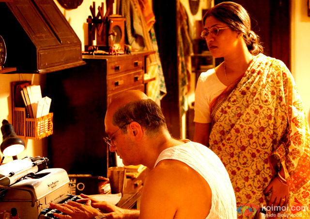 Vinay Pathak and Konkona Sen Sharma in 'Gour Hari Dastaan - The Freedom File' Movie Stills Pic 2