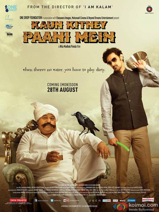 Saurabh Shukla and Kunal Kapoor in a 'Kaun Kitney Paani Mein' Movie Poster