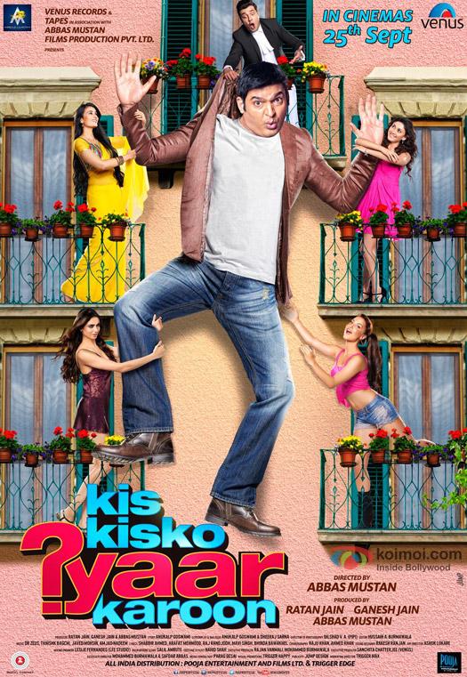 Kapil Sharma starrer Kis Kisko Pyaar Karoon Movie Poster 2