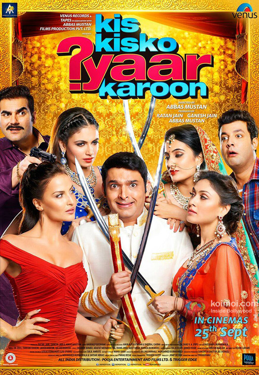 Kapil Sharma starrer Kis Kisko Pyaar Karoon Movie Poster 1