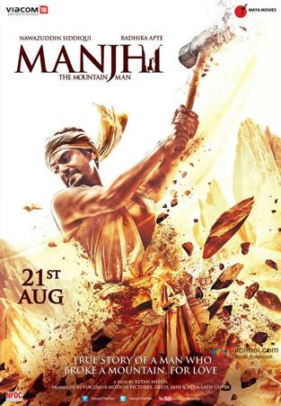 Manjhi The Mountain Man Movie Poster