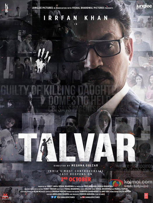 Irrfan Khan and Konkona Sen Sharma starrer 'Talvar' Movie Poster 3