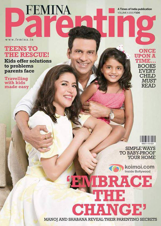 Manoj Bajpayee & Wife Shabana Grace The Cover Of Femina Parenting