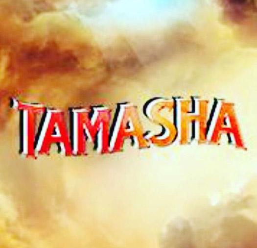 New Official Logo Of Tamasha