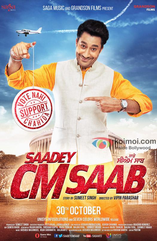 Saadey CM Saab Poster